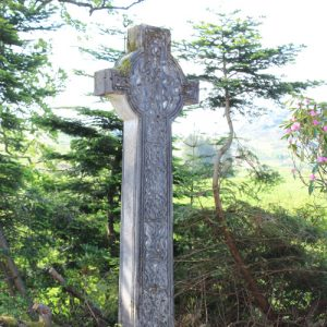Ederline Estate, archeological interest, Argyll, Scotland